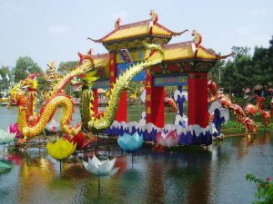 Dan Sen Park