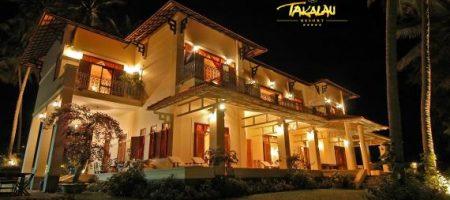 Отели Вьетнама. Отель Takalau Resort в Муйне
