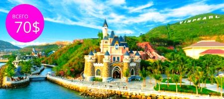 Остров развлечений Винпер в Нячанге