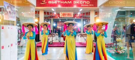 Вьетнамские магазины. Туры по Вьетнаму с Вьетнам ФМ